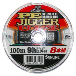Sunline - Sunline Pe Jigger Ult İp Olta Misinası 100m