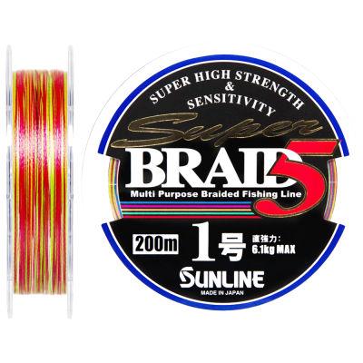 Sunline Süper Braid 5 İp Olta Misinası 300m